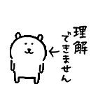 自分ツッコミくま(ナレーター:中村悠一)(個別スタンプ:07)