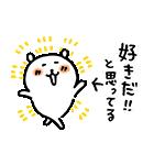 自分ツッコミくま(ナレーター:中村悠一)(個別スタンプ:08)
