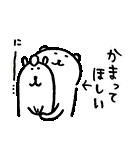自分ツッコミくま(ナレーター:中村悠一)(個別スタンプ:10)