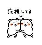 自分ツッコミくま(ナレーター:中村悠一)(個別スタンプ:11)