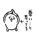 自分ツッコミくま(ナレーター:中村悠一)(個別スタンプ:12)