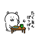 自分ツッコミくま(ナレーター:中村悠一)(個別スタンプ:14)