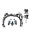 自分ツッコミくま(ナレーター:中村悠一)(個別スタンプ:15)