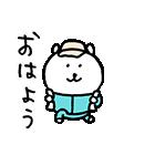 自分ツッコミくま(ナレーター:中村悠一)(個別スタンプ:17)