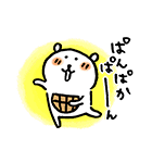 自分ツッコミくま(ナレーター:中村悠一)(個別スタンプ:19)