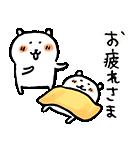 自分ツッコミくま(ナレーター:中村悠一)(個別スタンプ:20)