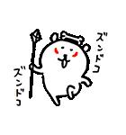自分ツッコミくま(ナレーター:中村悠一)(個別スタンプ:24)