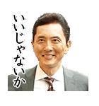 TVドラマ「孤独のグルメ」(個別スタンプ:01)