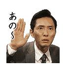 TVドラマ「孤独のグルメ」(個別スタンプ:05)