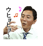 TVドラマ「孤独のグルメ」(個別スタンプ:06)