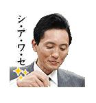TVドラマ「孤独のグルメ」(個別スタンプ:07)