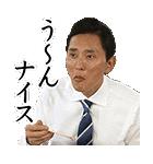 TVドラマ「孤独のグルメ」(個別スタンプ:08)