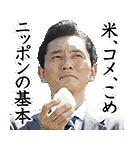TVドラマ「孤独のグルメ」(個別スタンプ:09)