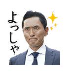 TVドラマ「孤独のグルメ」(個別スタンプ:10)