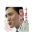 TVドラマ「孤独のグルメ」(個別スタンプ:11)