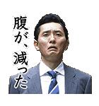 TVドラマ「孤独のグルメ」(個別スタンプ:12)