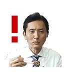TVドラマ「孤独のグルメ」(個別スタンプ:13)