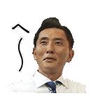 TVドラマ「孤独のグルメ」(個別スタンプ:15)
