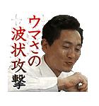 TVドラマ「孤独のグルメ」(個別スタンプ:17)