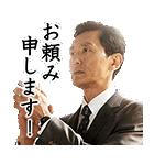 TVドラマ「孤独のグルメ」(個別スタンプ:20)