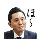 TVドラマ「孤独のグルメ」(個別スタンプ:21)