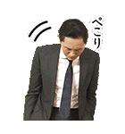 TVドラマ「孤独のグルメ」(個別スタンプ:22)