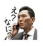 TVドラマ「孤独のグルメ」(個別スタンプ:23)