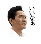 TVドラマ「孤独のグルメ」(個別スタンプ:25)