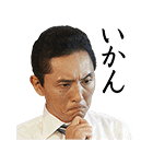 TVドラマ「孤独のグルメ」(個別スタンプ:26)