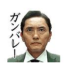 TVドラマ「孤独のグルメ」(個別スタンプ:27)