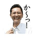 TVドラマ「孤独のグルメ」(個別スタンプ:29)