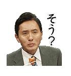 TVドラマ「孤独のグルメ」(個別スタンプ:30)