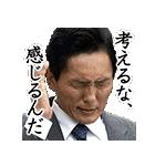 TVドラマ「孤独のグルメ」(個別スタンプ:32)