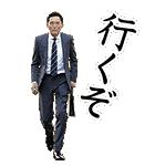 TVドラマ「孤独のグルメ」(個別スタンプ:33)