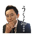 TVドラマ「孤独のグルメ」(個別スタンプ:34)