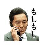 TVドラマ「孤独のグルメ」(個別スタンプ:35)