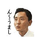 TVドラマ「孤独のグルメ」(個別スタンプ:36)