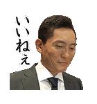 TVドラマ「孤独のグルメ」(個別スタンプ:37)