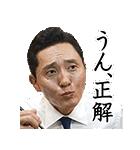 TVドラマ「孤独のグルメ」(個別スタンプ:38)