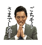 TVドラマ「孤独のグルメ」(個別スタンプ:39)