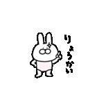 動く!毎日使える!可愛いウサギとクマ!(個別スタンプ:01)