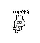 動く!毎日使える!可愛いウサギとクマ!(個別スタンプ:03)