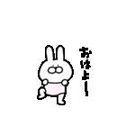 動く!毎日使える!可愛いウサギとクマ!(個別スタンプ:04)