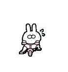 動く!毎日使える!可愛いウサギとクマ!(個別スタンプ:09)