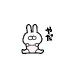 動く!毎日使える!可愛いウサギとクマ!(個別スタンプ:11)