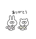 動く!毎日使える!可愛いウサギとクマ!(個別スタンプ:16)