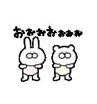 動く!毎日使える!可愛いウサギとクマ!(個別スタンプ:18)