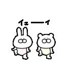 動く!毎日使える!可愛いウサギとクマ!(個別スタンプ:19)