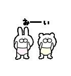 動く!毎日使える!可愛いウサギとクマ!(個別スタンプ:20)