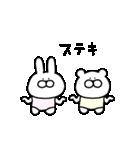 動く!毎日使える!可愛いウサギとクマ!(個別スタンプ:21)